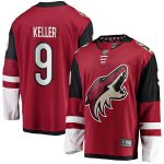 Fanatics Branded Clayton Keller Arizona Coyotes Garnet Breakaway Player Jersey
