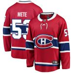 Fanatics Branded Victor Mete Montreal Canadiens Red Breakaway Player Jersey