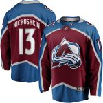 Fanatics Branded Valeri Nichushkin Colorado Avalanche Burgundy Breakaway Player Jersey