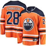 Fanatics Branded Andreas Athanasiou Edmonton Oilers Orange Breakaway Home Player Jersey